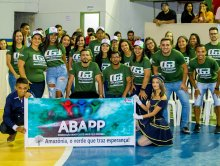 11ª Copa Guilherme Beneficente